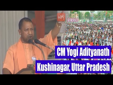 CM Yogi Adityanath Best Speech Full Video   Kushinagar, Uttar Pradesh Rally   2019 Election BJP