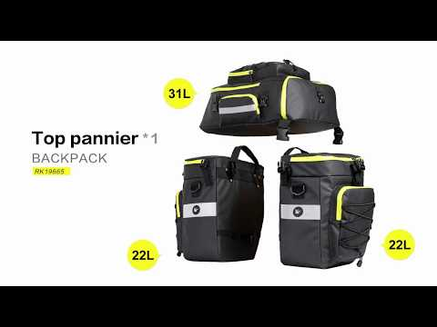 Rhinowalk-全新自行車三合一防水馱包:75L單車環島旅行袋 腳踏車貨架上袋 肩背貨架包 鐵馬鞍袋 行李袋 後背包