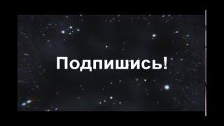 Интро канала - KaWaSaKi shoW