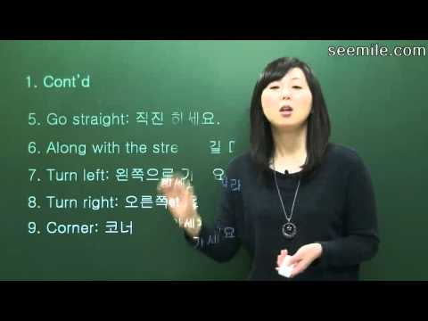 3. Turn left, Turn right - Direction 방향 (Korean language) by seemile.com