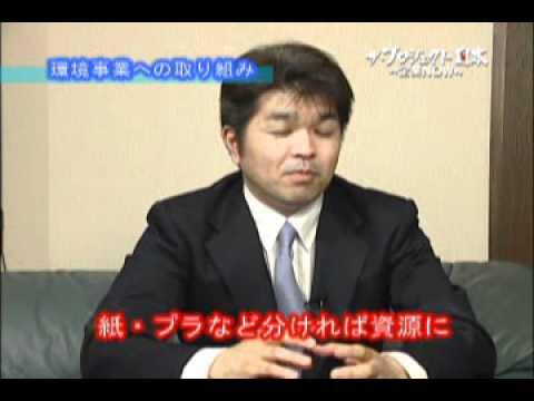Download daimaru