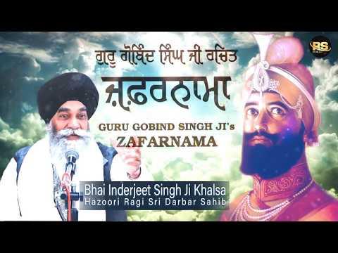 Zafarnama by Guru Gobind Singh Ji | Bhai Inderjit Singh Ji Hazoori Ragi Sri Darbar Sahib