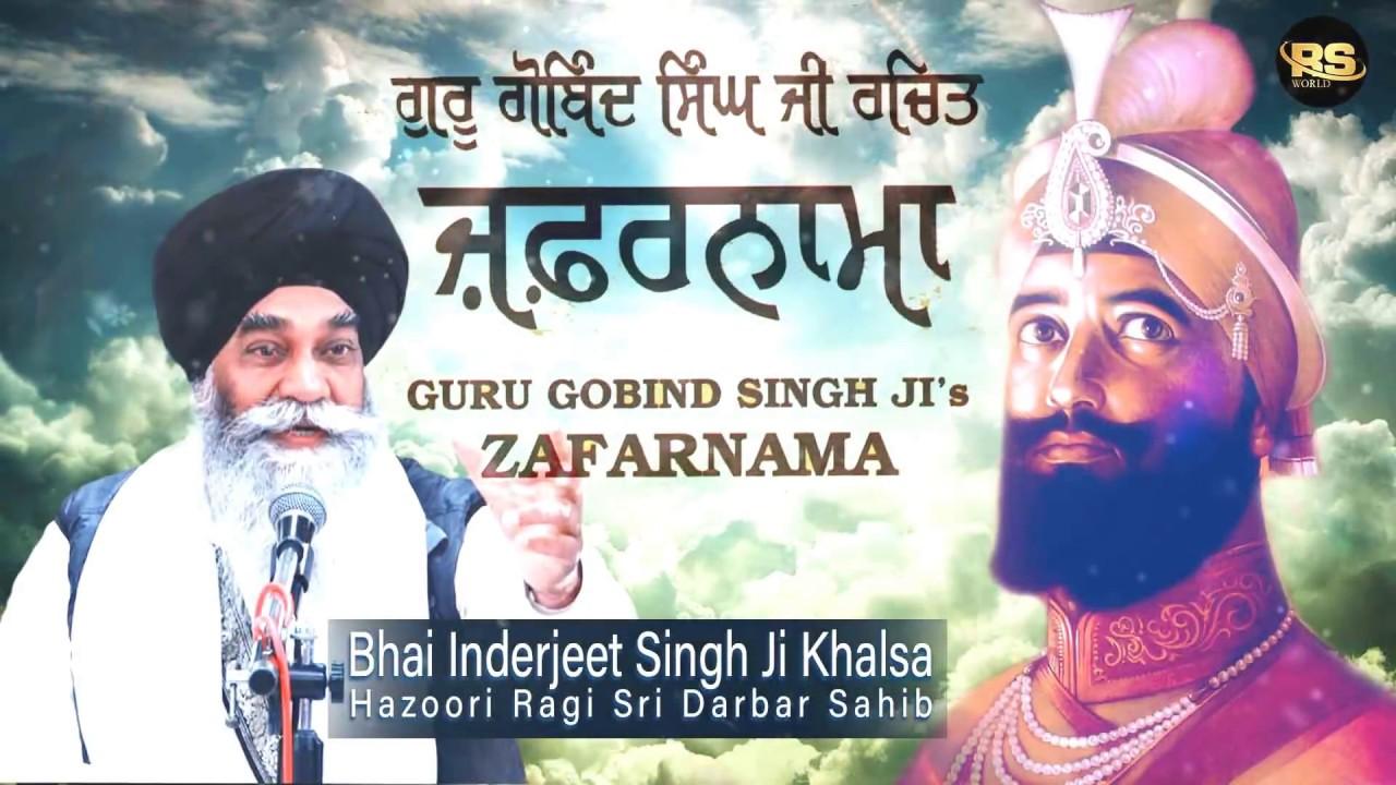 Download Zafarnama by Guru Gobind Singh Ji | Bhai Inderjit Singh Ji Hazoori Ragi Sri Darbar Sahib