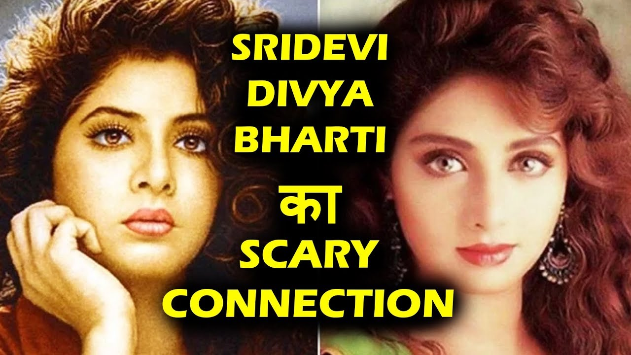 Sridevi dies a day before Divya Bharti's 44th birth anniversary…