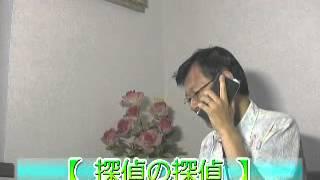 「探偵の探偵」最終回「死神」門脇麦vsDEAN FUJIOKA 「テレビ番組を斬る...