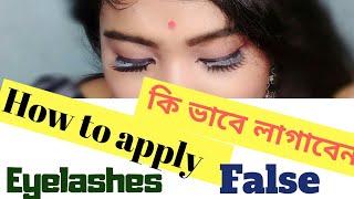 How to Apply False Eyelashes For Beginners/Some information about false Eyelashes/Hindi&Bengali