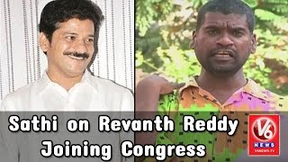 Bithiri Sathi Satirical Report On Revanth Reddy Joining Congress | Teenmaar News