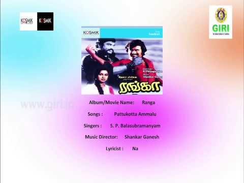 01 Pattukotta Ammalu-Tamil-Malaysia Vasudevan-Vaali