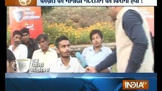Ek Pyala Politics 16/4/14: Watch voters from Mandsaur discussing polls on tea stalls