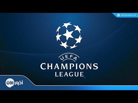ترشيح ميونيخ وسان بطرسبرج لاستضافة نهائي دوري الأبطال 2021