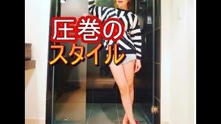 【キレイ過ぎる】 AAA宇野実彩子、ショートパンツで美脚披露 圧巻スタイ...