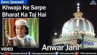 khwaja ke sarpe bharat ka taaj hai latest 2016 qawwali singer anwar jani