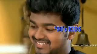 TIKTOK TROLL MEMES   90s kid's Vs 2k kid's   # Tamil movie flex Troll memes
