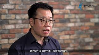 COVID-19 Vaccination FAQs (Chinese)