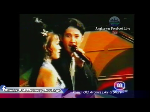 Khmer old concert TV   -The world Of music vol 95 Old Khmer video - VHS Khmer old-