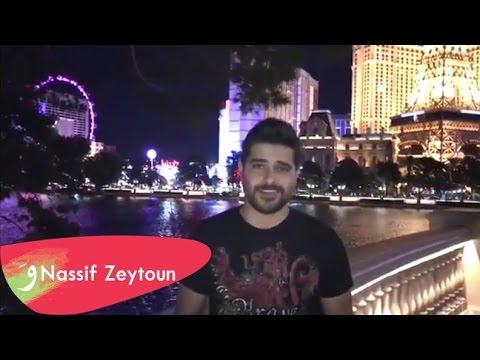 Nassif Zeytoun - Arab National Music Award [Speech] (2017) / ناصيف زيتون - جائزة الموسيقى العربية