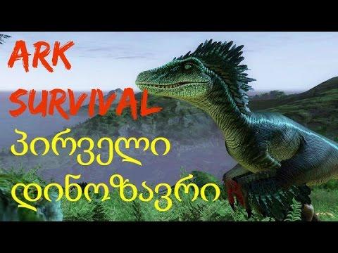 ubralod shimshilis tamashebi qartulad 1.11 versia from YouTube · Duration:  10 minutes 1 seconds