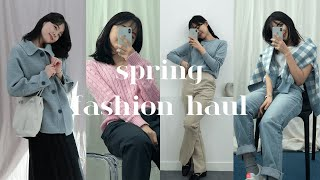 패션하울 | 인턴쓰 봄 옷 룩북. 근데 이제 핸드메이드…