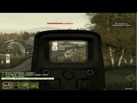 Обзор ArmA II Часть 1
