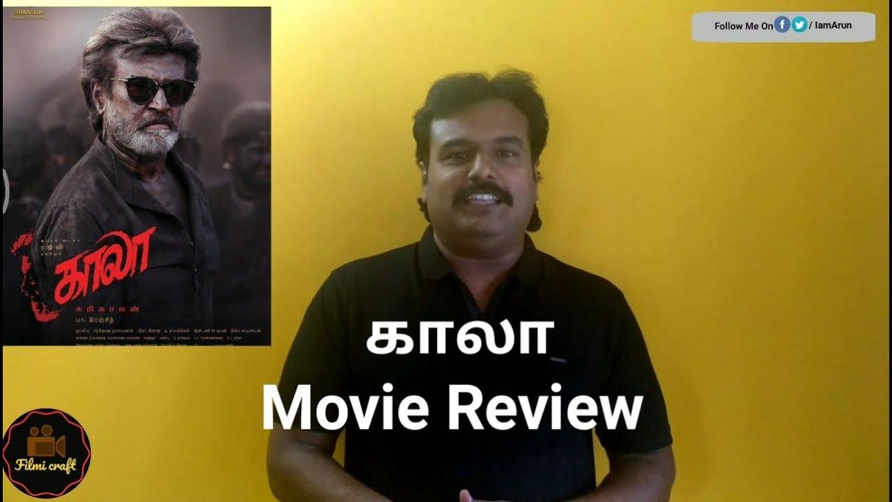 Download Kaala Movie Review in Tamil by Filmi craft | Rajinikanth|Pa.Ranjith