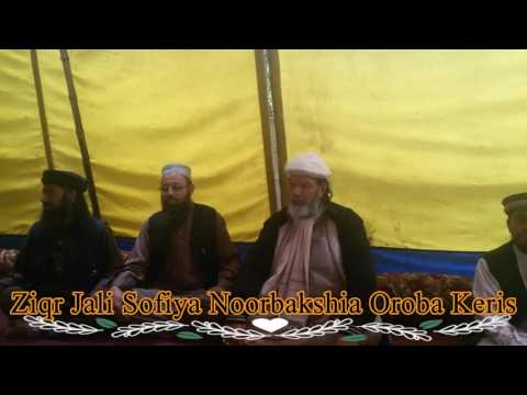 Nyfkeris Sofiya Noorbakshia Ziqr jali  Bwa M Ali Arif Sab