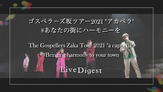 """The Gospellers Zaka Tour 2021 """"a cappella"""" #Bringing harmony to your town"""