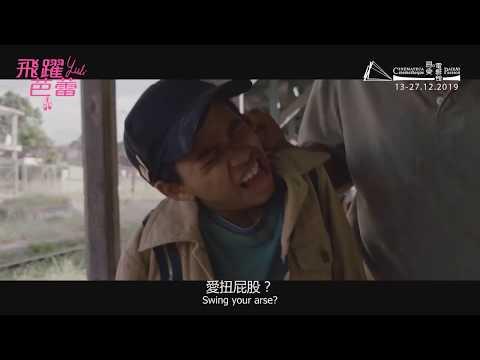 飛躍芭蕾 (Yuli)電影預告