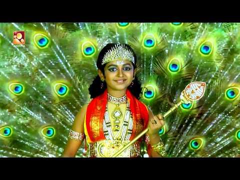Kumarasambhavam | Episode #04 | Mythological Serial by Amrita TV