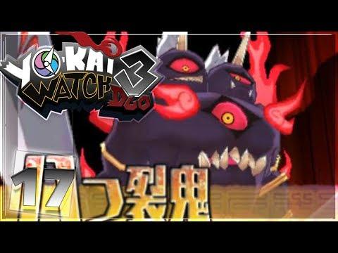 ►L'INCROYABLE MODE BUSTER T! !◄ #17 [ Yo-Kai Watch 3] Version TEMPURA [JAP-FR]