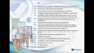 Сертификация продукции - Виолент(, 2012-01-10T09:40:24.000Z)