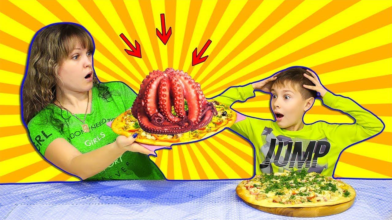 Что ПРИДУМАЛА мама ???? ??? Сережа этого НЕ ОЖИДАЛ ЧЕЛЛЕНДЖ пицца телепатия для детей kids children