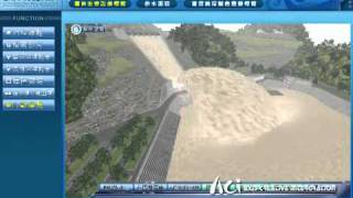 VR Simulation Display of Shihmen Reservoir Improvement
