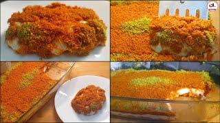 No Bake No Cheese Kunafa | Arabian Dessert Kunafa ♥️ | Dessert  Recipes By Cook with Lubna ♥️