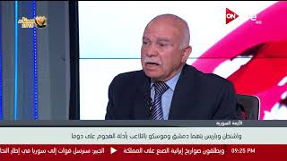 اللواء د. علاء عز الدين: آي قوى أجنبية تدخل في شؤون الدول العربية تهدد الأمن القومي للعرب جميعآ