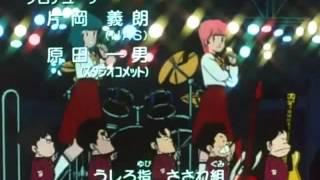 うしろゆびさされ組  High School Kimengumi Ushiroyubi Sasaregumi full thumbnail
