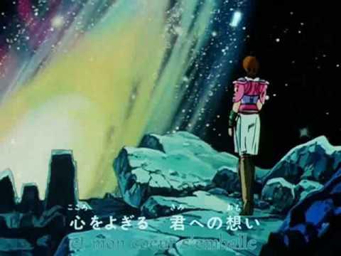 hokuto no ken2 jap ending