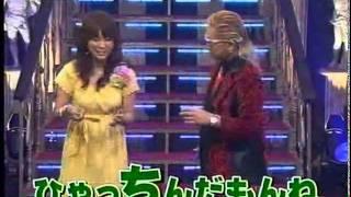 ハマック柳田の最新プロモーション映像です! 今までのテレビ出演や笑魔...