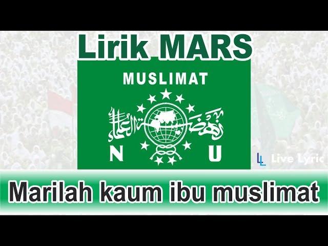 Картинки с надписями муслимат