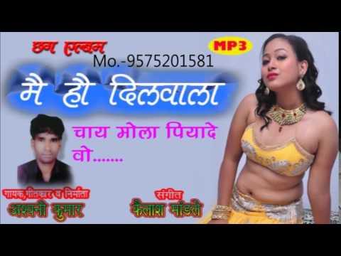 nikhattu song mp3