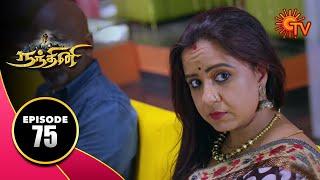 Nandhini - நந்தினி | Episode 75 | Sun TV Serial | Super Hit Tamil Serial