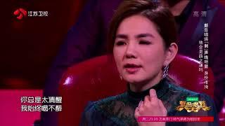 171015 蒙面唱将猜猜猜《婚礼的祝福》—  刺(薛之谦)& 人间极品小魔头(刘维)