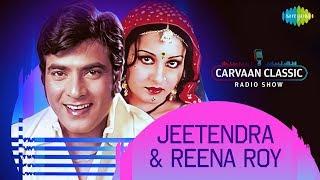 Carvaan Classics Radio Show   Jeetendra & Reena Roy Special   Pardes Jake Pardesia   Sheesha Ho Ya