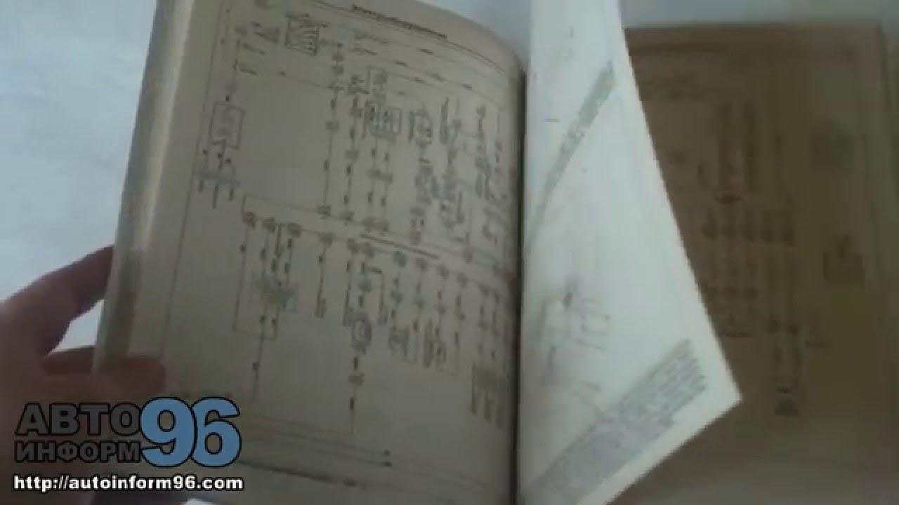 Книга по ремонту двигателей Isuzu (Исузу) 4JA1 / 4JB1