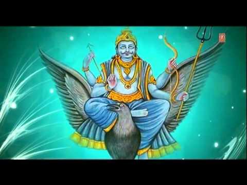 Shani Chalisa Anuradha Paudwal (Gujarati) I Shri Shani Aaradhana
