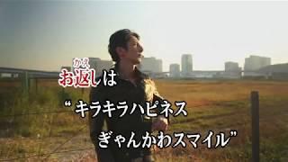 任天堂 WiiU ソフト カラオケ JOYSOUND あったかいん だからぁ ♪ クマ ...