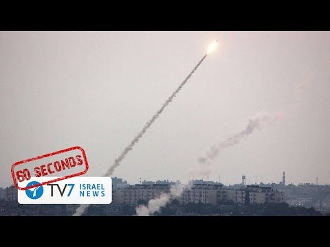 Rocket from Gaza destroys Israeli building - This week in 60s 19.10.2018