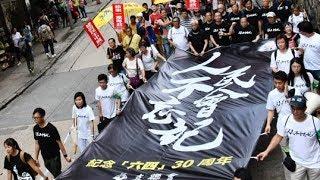 """VOA连线(申华):刺激香港""""六四""""三十周年纪念活动两事件"""