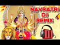 New 2018 Dj Remix Bhojpuri Bhakti Song - Bhakti Dj remix song - Navratri Devi Geet   KKDJSTUDIO
