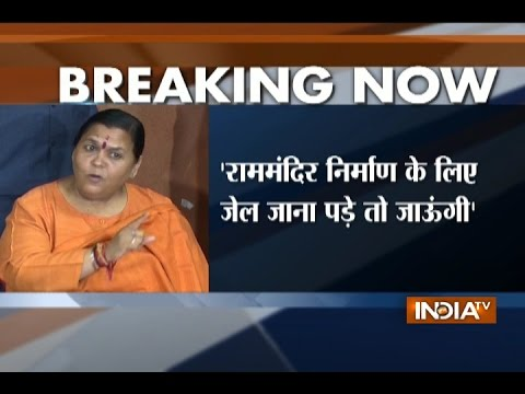 Ayodhya dispute: Union Minister Uma Bharti says ready to be die for Ram Temple
