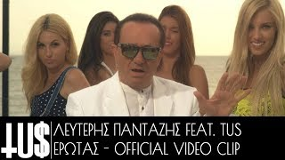 Lefteris Pantazis Ft. Tus - Erotas